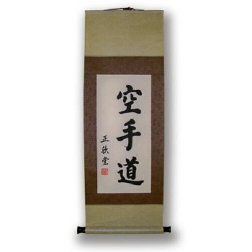 Martial Arts Calligraphy Scroll Karate TKD WTF ITF Dojo Hanging Gifts