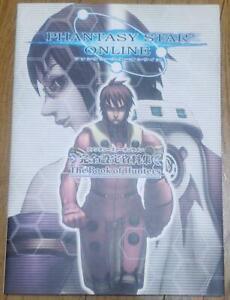 Phantasy-Star-Online-Art-Book-Game-Design-Works-Illustration-Sega