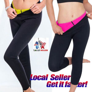 cb36b88f5614e Women Sweat Body Shaper Pants Vest Neoprene HOT Slimming Waist Yoga ...