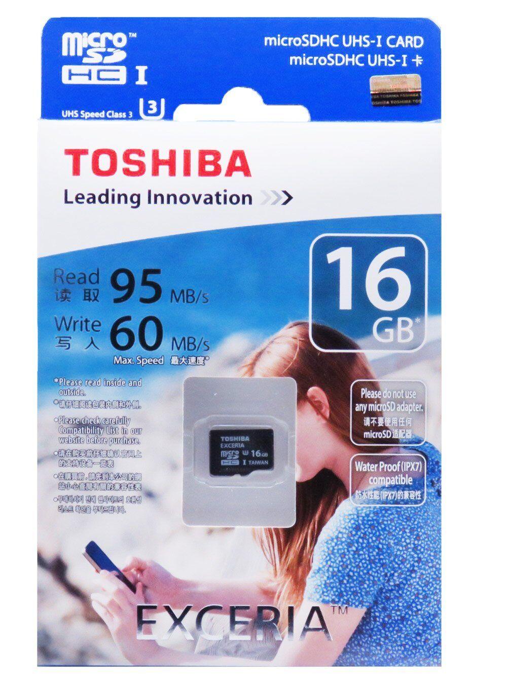 16GB-95mb/s