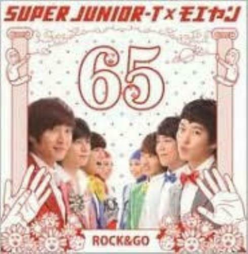 SUPER JUNIOR: ROKUGO (CD MAXI.)