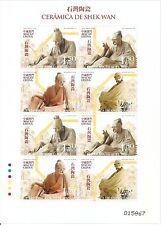 MACAO-CHINA -2007-SHEK WAN CERAMICS-M/SHEET- 8 stamps-(4x2)