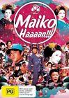Maiko Haaaan!!! (DVD, 2009)
