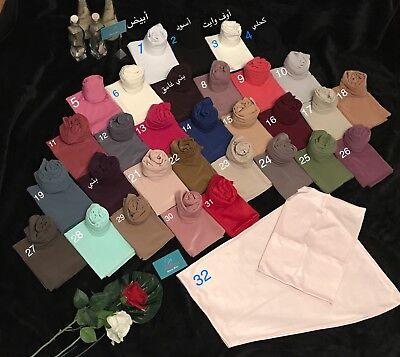 Scarf Schal  Lema حجاب قطعتين ليما Kopftuch Hijab Islamic