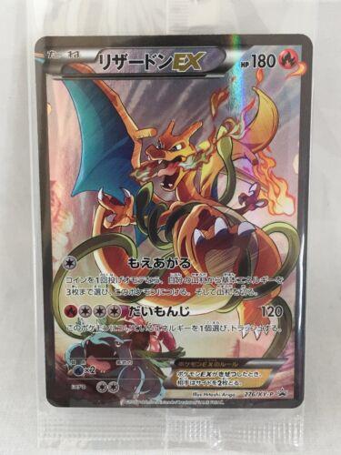 NEW JAPAN Rare Pokemon card Pokemon Charizard EX Full Art 276 XY-P Promo Mint