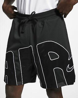 nike sportswear air more