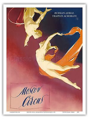 3437.Descente D/'Absalon Trapeze Stena Circus French POSTER.Office art decor
