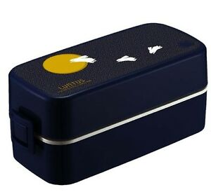 New-Japanese-BENTO-Lunch-Box-Purse-Rabbit-Microwave-OK-Moon-amp-Rabbit-Japan