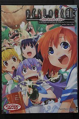 Higurashi When They Cry Anthology the ninth case JAPAN manga