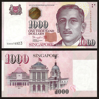 SINGAPORE 1,000 1000 Dollars w//2 Solid House 2016-2017 P-51 NEW UNC Uncirculated