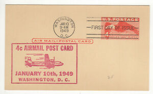 SSS-Classic-Unknown-Postal-Card-FDC-1949-4c-Eagle-in-Flight-C-Sc-UXC1