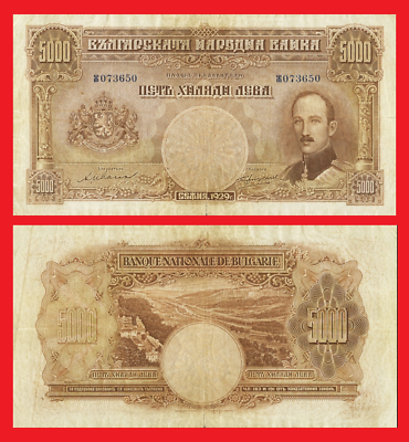 GERMANY 1000 MARK 1929 UNC Reproduction