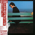 Silk Degrees [Remaster] by Boz Scaggs (CD, Nov-2005, Sony Music Distribution (USA))