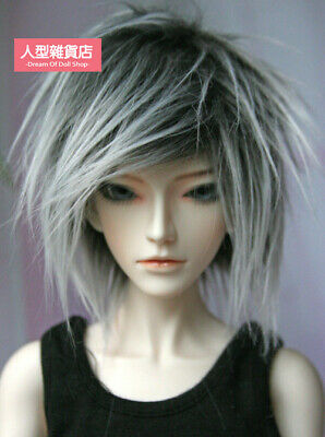 BJD Doll 1//3 8-9 Wig Short Afro Hair Fabric Fur Wig for Boy Girl Brown