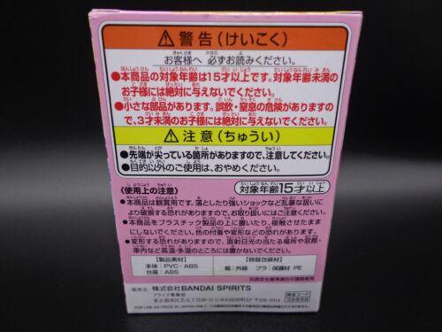 Banpresto Q POSKET Figure Princess Aurora Sleeping Beauty 2020 DISNEY JAPAN