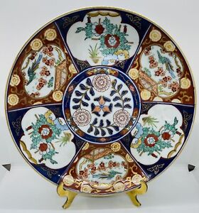 GOLD-IMARI-Vintage-c-1960-Japanese-Hand-Painted-Porcelain-Charger-Plate