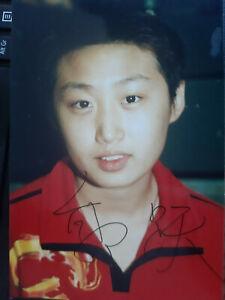 Guo   Yue   CHN  Olympiasiegerin  Tischtennis  in London 2012/08