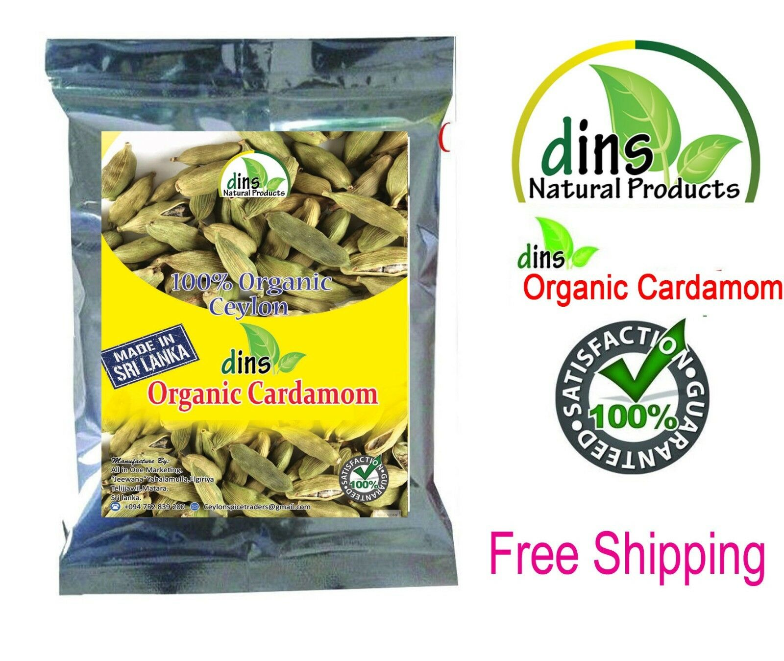 Cardamom Pods 50g - Quality Organic Products From Sri Lanka