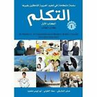 At-Takallum Arabic Teaching Set -- Elementary Level: A Comprehensive Modern Arabic Course Innovative Approach by Andre Brasilier Committee (Mixed media product, 2014)