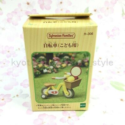 Sylvanian Families Calico Critters Dolls Animals Bicycle for Kid Ka-306 Japan