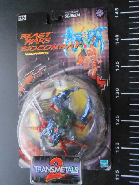 Transformers Beast Wars Evil Protacon Transmetal 2 Scarem Hasbro Hasbro Hasbro Biocombat e0b8ff