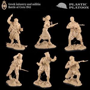 Plastique peloton jouet soldat guerre mondiale deux Grecs d'infanterie et milice bataille de Crète 1/32