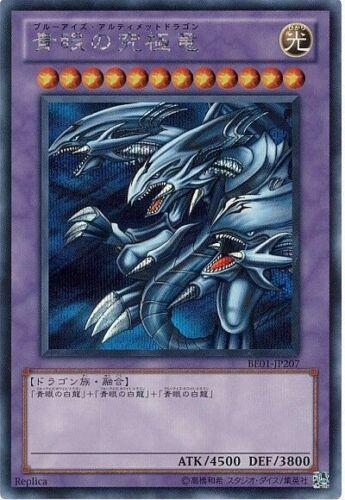 Blue-Eyes Ultimate Dragon Yu-Gi-Oh! BE01-JP207 Secret Japan