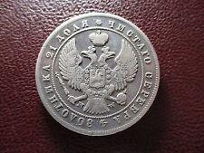 RUSIA - POLONIA  1 RUBLO 1844 CECA VARSOVIA