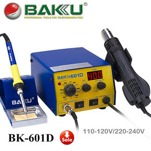 BAKU-BK-601D-SMD-Brushless-Heat-Gun-Soldering-Iron-Station-with-Stand-700W