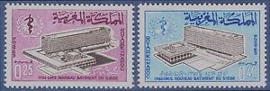 1966 Maroc N°501/502** Oms, 1966 Morocco Who Set Mnh Fabrication Habile