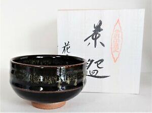 Chawan Matcha Japanese green tea bowl Hasami yaki porcelain Japan Jaku Tenmoku