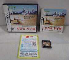DS -- Mezase! Koushien -- Can data save! Nintendo DS, JAPAN Game Nintendo. 51655