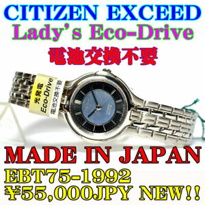 CITIZEN-EXCEED-LADY-039-S-Eco-Drive-EBT75-1992-55-000JPY-NEW-lt-MADE-IN-JAPAN-gt