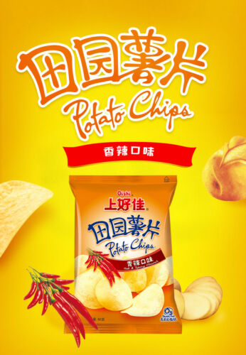 Chinese Food Oishi Hot Spicy Flavor Chips Puffed Snack中国小吃零食礼包 上好佳田园薯片香辣味50g*12包