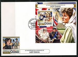 GUINEA 2016 55th BIRTHDAY OF LADY DIANA SOUVENIR SHEET FIRST DAY COVER