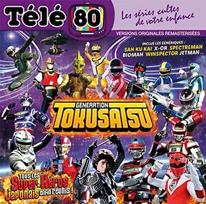 CD-NF-034-TELE-80-GENERATION-TOKUSATSU-034-San-Ku-Kai-X-Or-Bioman-Spectreman