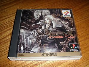 PS1-Castlevania-Symphony-of-the-Knight-Japan-PS-PlayStation-1-F-S