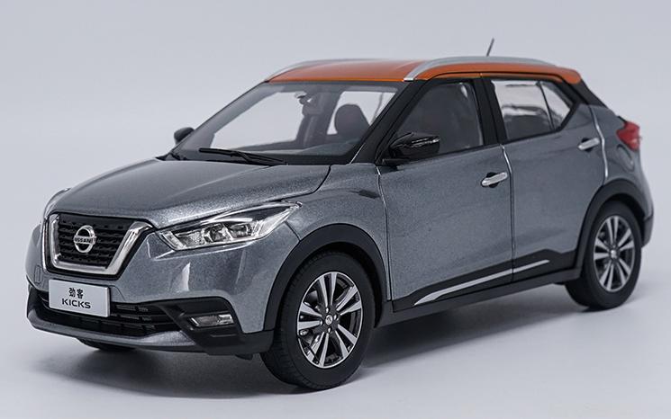 1/18 Nissan fabricante original, gris modelo 2018 de coche de aleación Nissan patadas