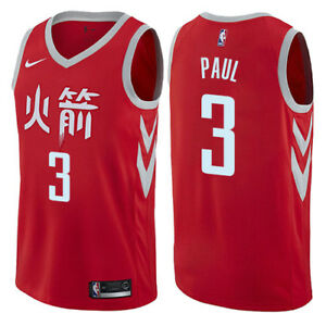newest 0f3eb 06655 Details about Mens Nike Houston Rockets NBA Basketball Chris Paul City  Edition Swingman Jersey