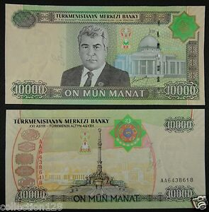 Turkmenistan 10000 Manat 1998 UNC