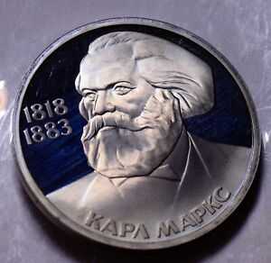 R0062 Russia 1983 Rouble proof ruble combine