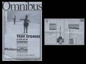 OMNIBUS-REVUE-ART-CONTEMPORAIN-N-1-1991-KOSUTH-HIRSCHORN-FRIZE