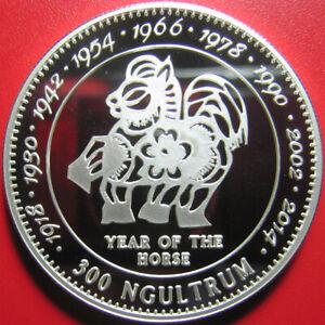 1996-BHUTAN-300-NGULTRUM-SILVER-PROOF-HORSE-CHINESE-LUNAR-YEAR-SUPERB-RARE-COIN