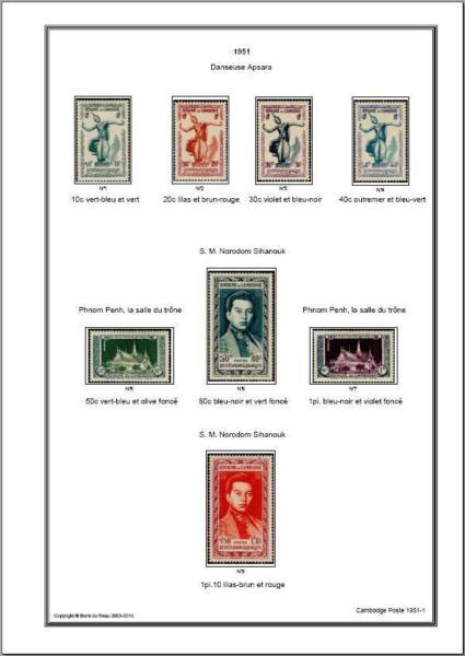 Album De Timbres Du Cambodge 1951-1956 à Imprimer Brillant En Couleur