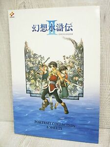 GENSO-SUIKODEN-II-2-Portrait-Collection-Art-Illustration-Book-Ltd