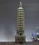 Old  China  bronze  Wenchang pagoda  pagoda   Feng shui treasure