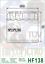 HiFlo-HF138-Oil-Filter-for-KYMCO-Sachs-Suzuki thumbnail 2