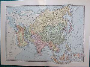 1886 antique map asia arabiaindiarussiachinaeast indiesjapan image is loading 1886 antique map asia arabia india russia china gumiabroncs Choice Image