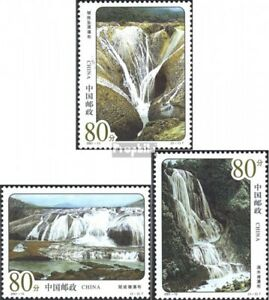 In Cancelled 2001 Waterfalls Fragrant The Best China 3260-3262 Fine Used Flavor