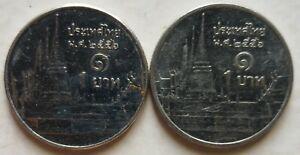 Thailand 2 pcs 2013 (BE 2556) 1 Baht coin